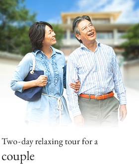 Two-day relaxing tour for a couple