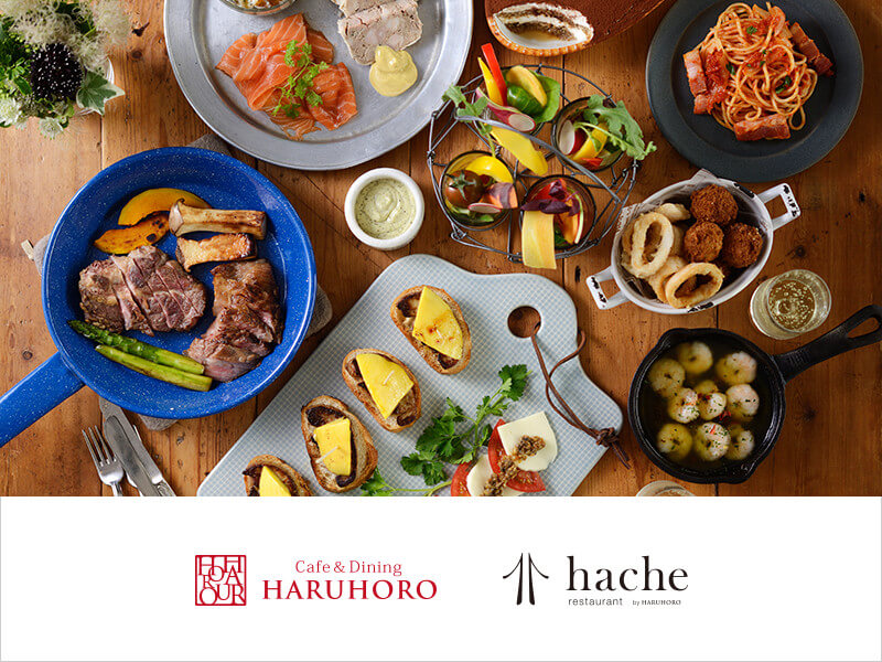 Café&Dining HARUHOROとRestaurant hache by HARUHOROのロゴと、料理の写真
